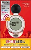 黒球式熱中症指数計 タニタ コンディションセンサー TC-200DG(GD) 熱中アラーム