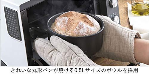 デロンギ『パングルメベーカリー&コンベクションオーブン(EOB2071J-5W)』