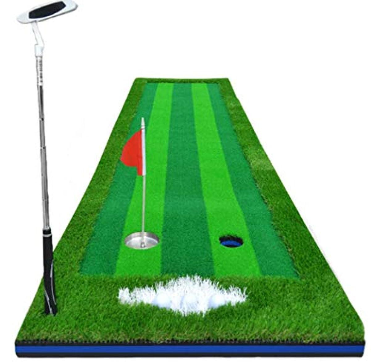 手伝う自発日付エクサシミュレーショングリーン、ゴルフ屋内パッティンググリーンマルチレーンシミュレーション人工パッティンググリーンゴルフストライクマットインドアゴルフグリーン(ギフトアクセサリー) (Color : Green, Size : B)