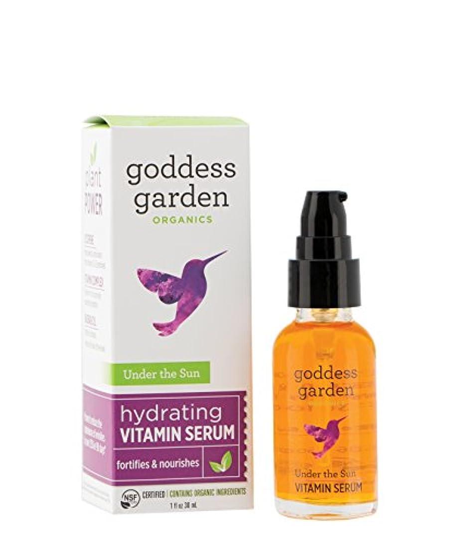 女の子収容するよろめくGoddess Garden サンハイドレイティングビタミンセラム(1オンス。ボトル)オーガニック、完全菜食主義、リーピングバニー認定虐待フリー、パラベンフリー、敏感肌に優しく、公認B社の下ではオーガニック
