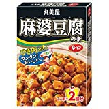丸美屋食品工業 麻婆豆腐の素(辛口) × 10個入り
