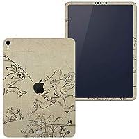 igsticker iPad Pro 11 inch インチ 対応 apple iPad Pro11 シール アップル アイパッド A1934 A1979 A1980 A2013 iPadPro11 全面スキンシール フル 背面 側面 正面 液晶 タブレットケース ステッカー タブレット 保護シール 人気 和風 和柄 動物 011485