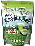 有機粉末緑茶 丸ごと飲ん茶お 50g