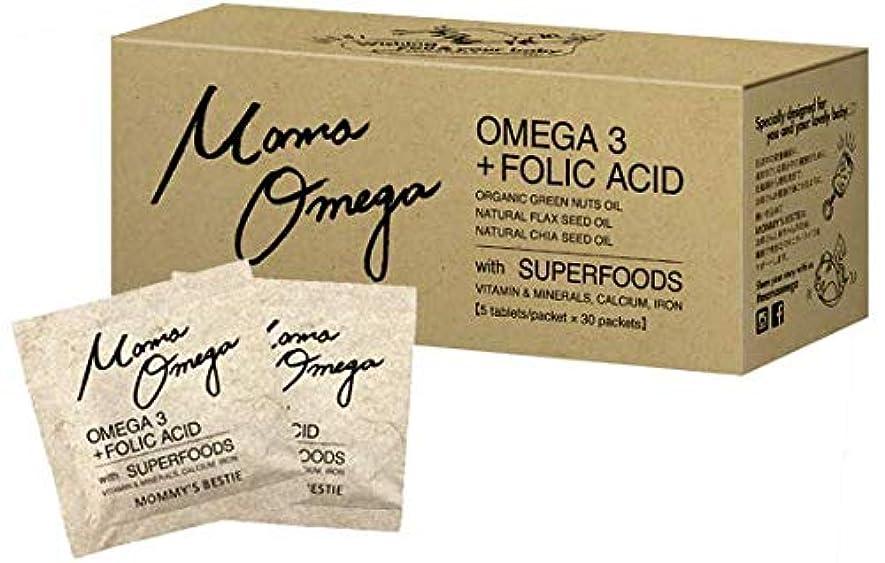 啓発する店主薄いMama Omega ママオメガ 1か月分 30袋 葉酸 妊娠中でも飲める サプリ 元気な赤ちゃんとママのためのダブル処方! オメガ3