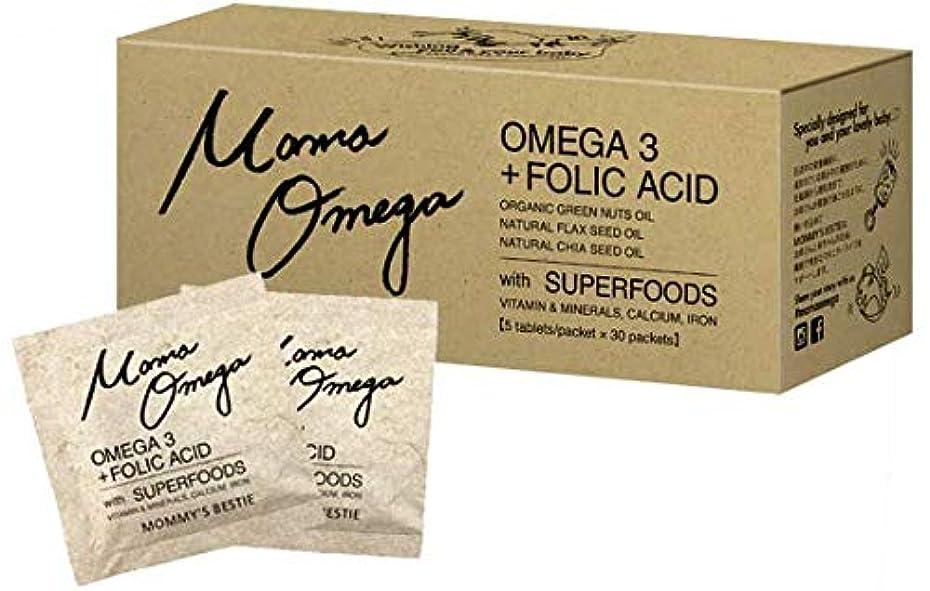許容印象派多様体Mama Omega ママオメガ 1か月分 30袋 葉酸 妊娠中でも飲める サプリ 元気な赤ちゃんとママのためのダブル処方! オメガ3