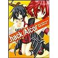 .hack//Alcor―破軍の序曲 (角川コミックス・エース (KCA172-1))