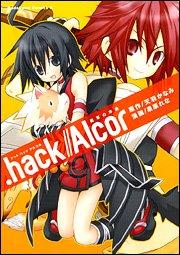 .hack//Alcor―破軍の序曲 (角川コミックス・エース (KCA172-1))の詳細を見る
