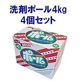洗剤 ポール 4kg × 4個セット (酵素配合 バイオ濃厚)