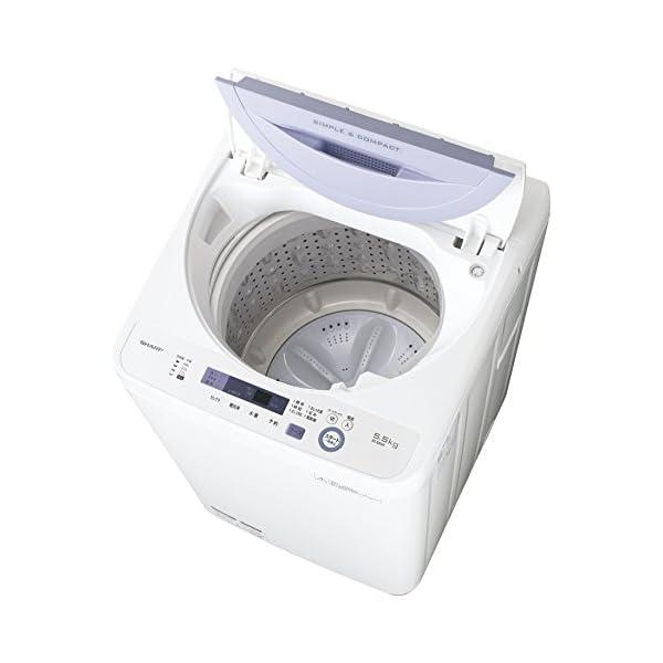 シャープ 全自動洗濯機 5.5kg バイオレッ...の紹介画像3
