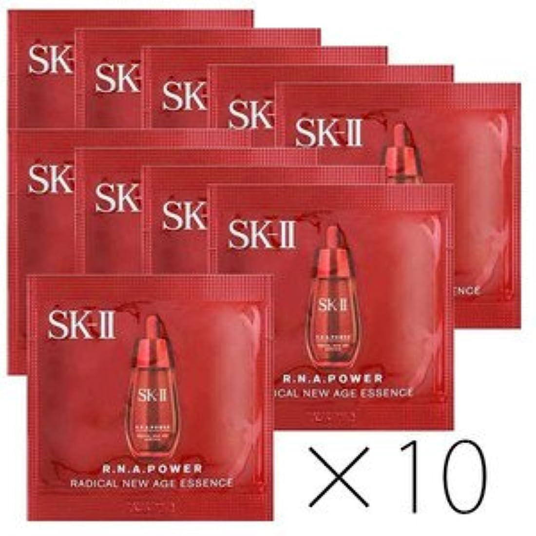 縞模様の章豆SK-II R.N.A. パワー ラディカル ニュー エイジ エッセンス 10ml(1ml×10)(ミニ)