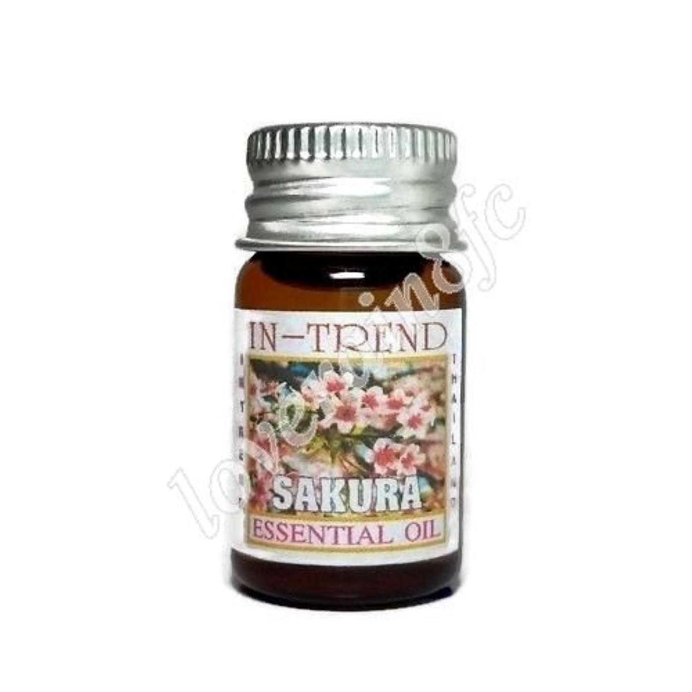 ブローホール商品敬な純粋基本油 5ml 治療級 アロマセラピー US送料無料 - Sakura