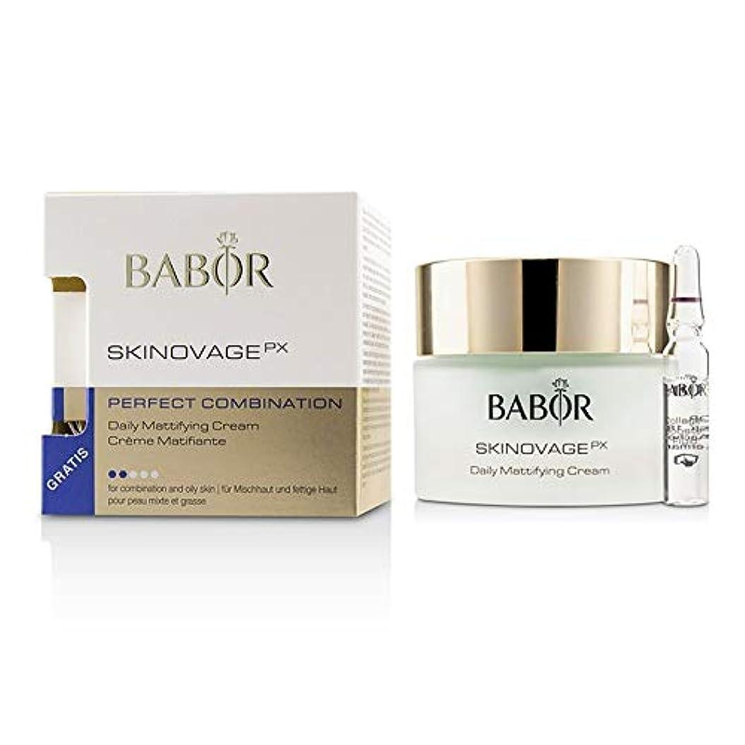 銅風変わりなすみませんバボール Skinovage PX Perfect Combination Daily Mattifying Cream (with Free Collagen Booster Fluid 2ml) - For Combination...