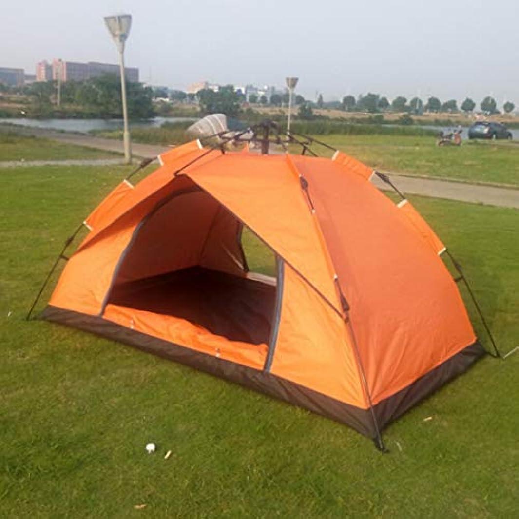 既婚詐欺辞任する野生のキャンプのためのMHKBD-JP 3と4人の自動テント キャンプテント (色 : オレンジ)