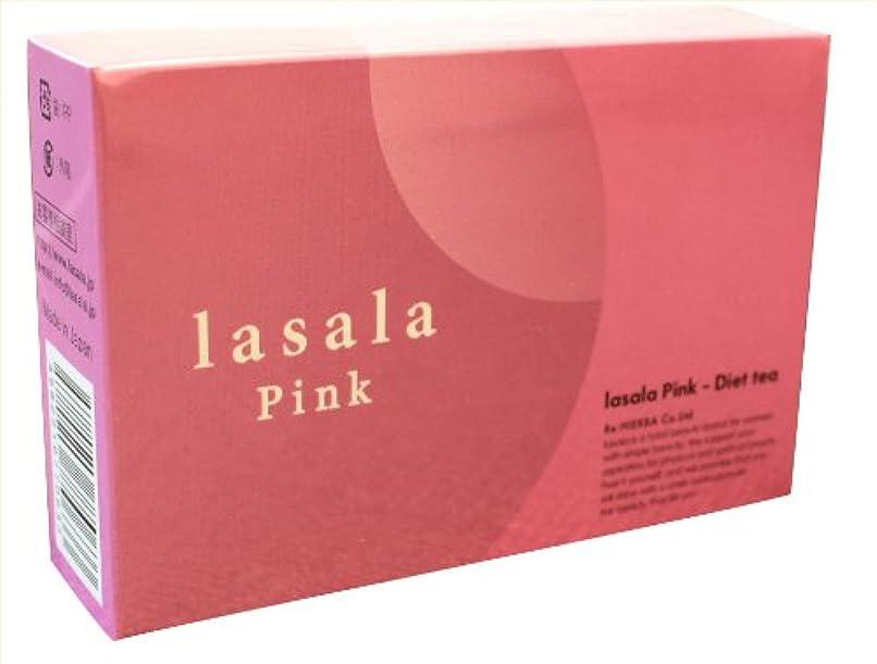 本気確認持つラサラピンクダイエットティートライアル 2.5g×5包