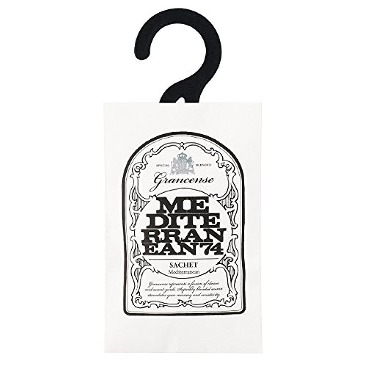 フィットネス二週間配当グランセンス サシェ(約2~4週間) メディテレーニアン 12g(芳香剤 香り袋 アロマサシェ 潮風を感じさせてくれるアクアティック?フローラルの香り)