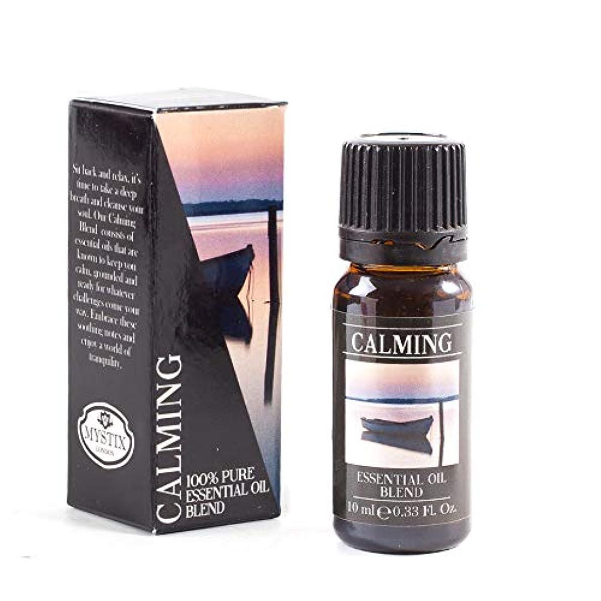 法王居眠りする最初はMystix London | Calming Essential Oil Blend - 10ml - 100% Pure