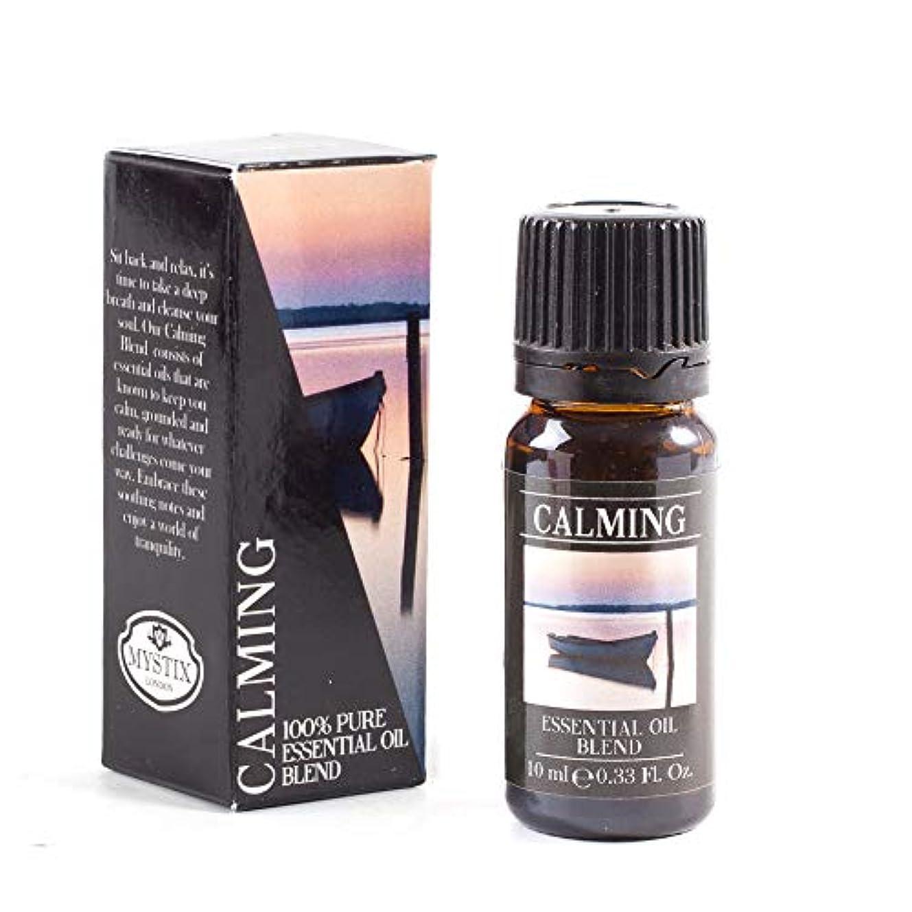辛な特派員恩赦Mystix London   Calming Essential Oil Blend - 10ml - 100% Pure