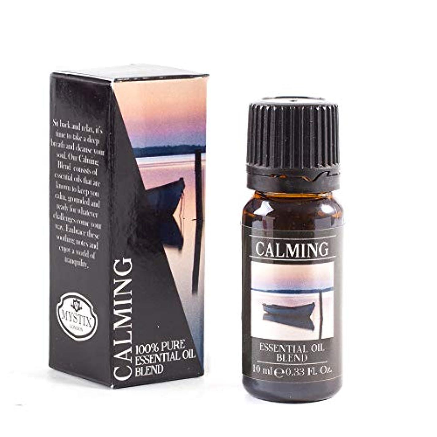 俳句そんなにワックスMystix London   Calming Essential Oil Blend - 10ml - 100% Pure