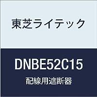 東芝ライテック 配線用遮断器 JIS協約形 モーター保護兼用 2P2E 15A DNBE-Cタイプ DNBE52C15