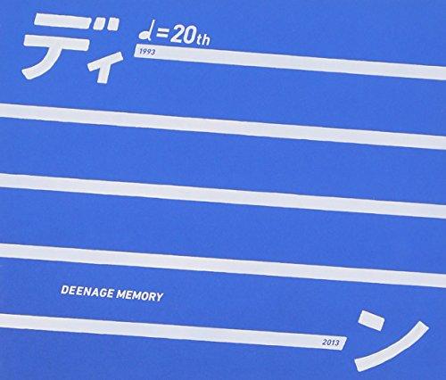 DEENAGE MEMORY 20周年記念ベストアルバム...