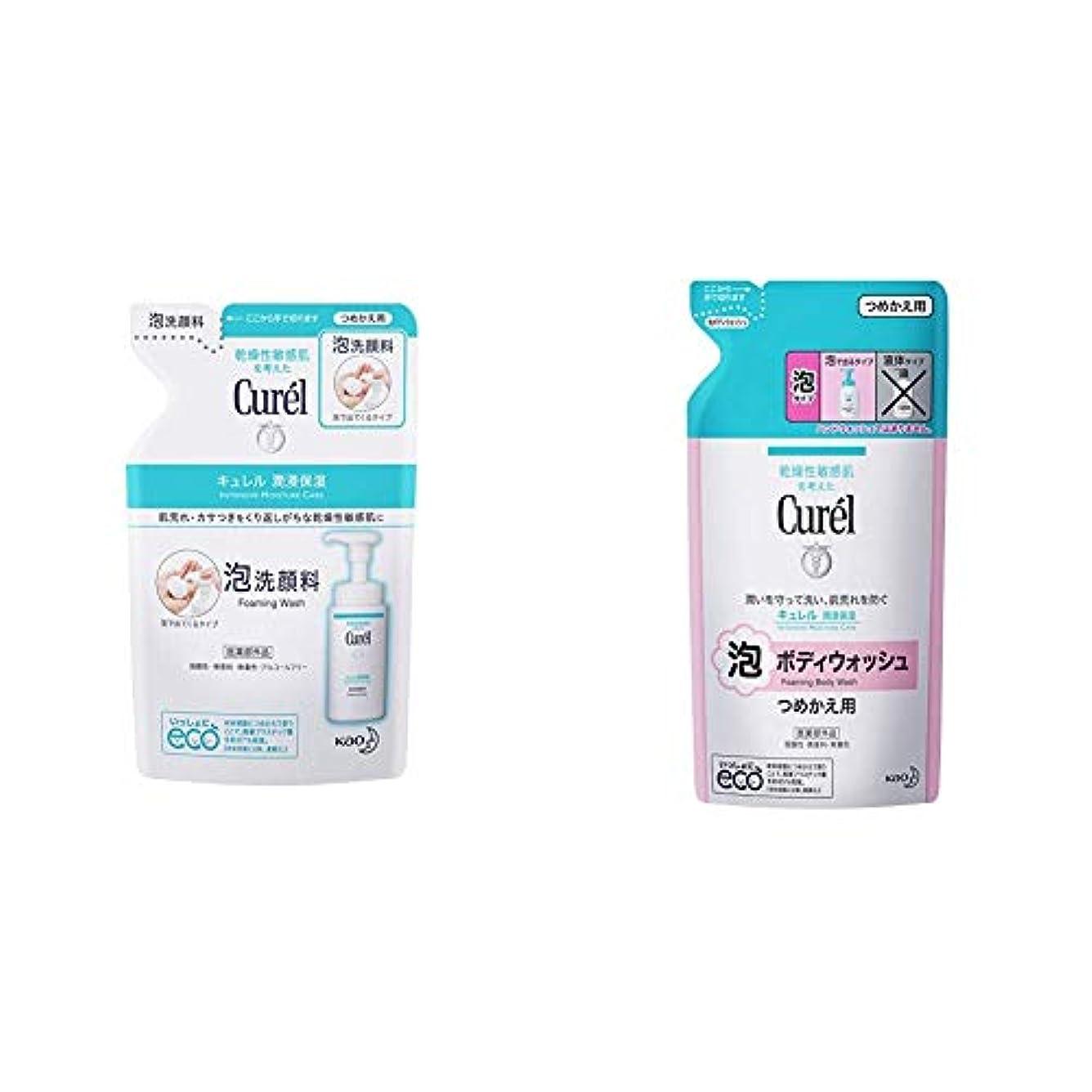 編集する専制援助キュレル 泡洗顔料 つめかえ用 130ml & 泡ボディウォッシュ つめかえ用 380ml(赤ちゃんにも使えます)