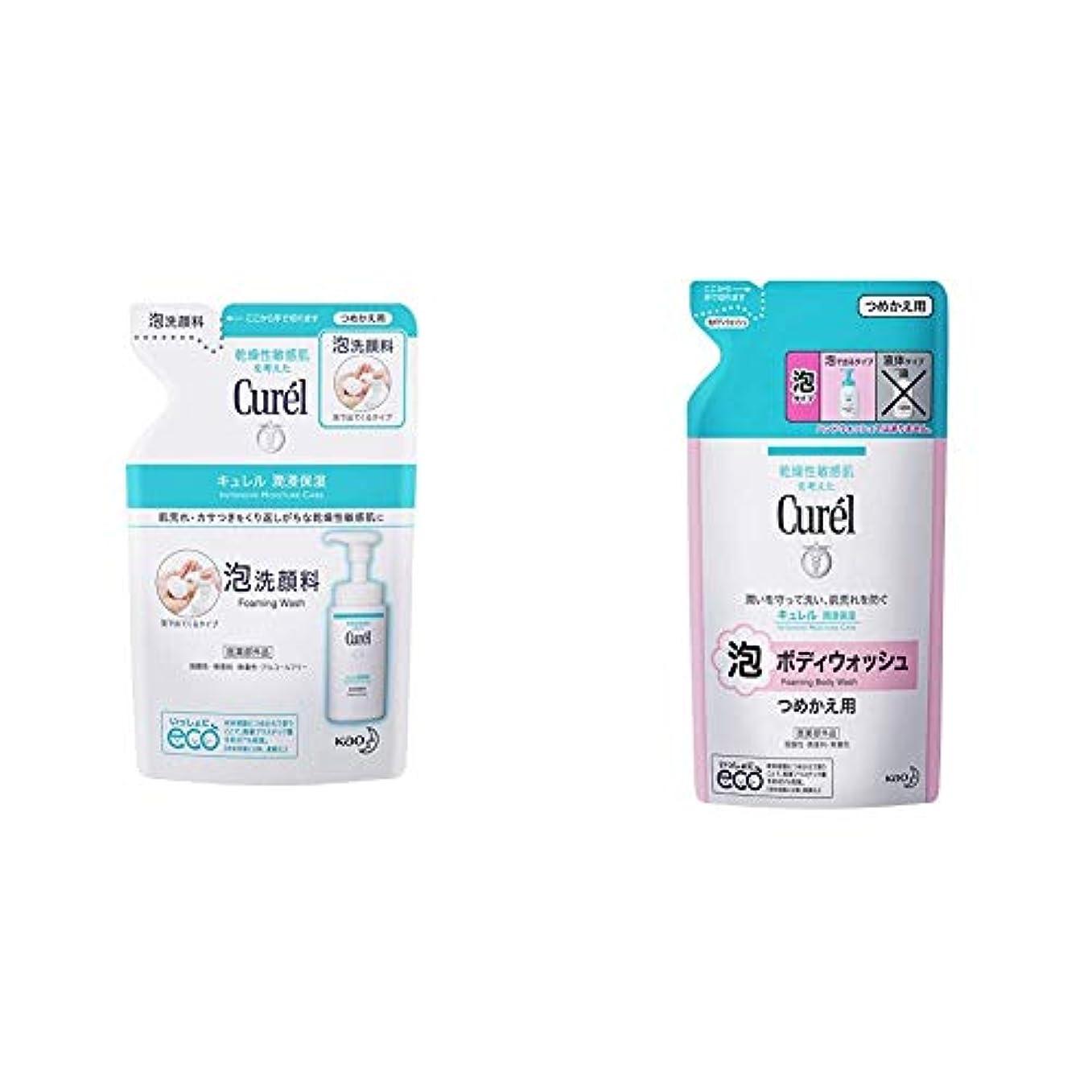ズーム長々と危機キュレル 泡洗顔料 つめかえ用 130ml & 泡ボディウォッシュ つめかえ用 380ml(赤ちゃんにも使えます)