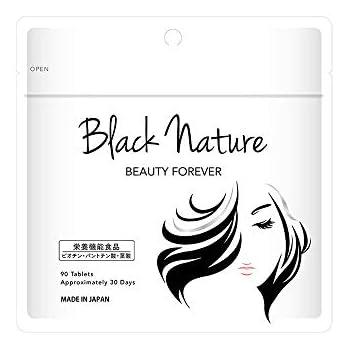 【白髪ケアサプリ】厳選11種配合サプリメント [栄養機能食品] ブラックナチュレ 1袋(約30日分)
