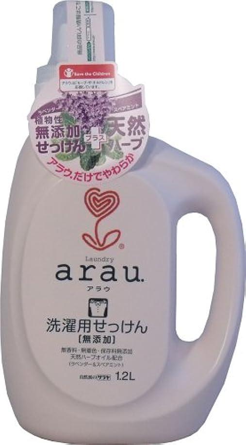 呼びかける通行料金打撃arau.(アラウ)洗濯用せっけん 本体 1.2L