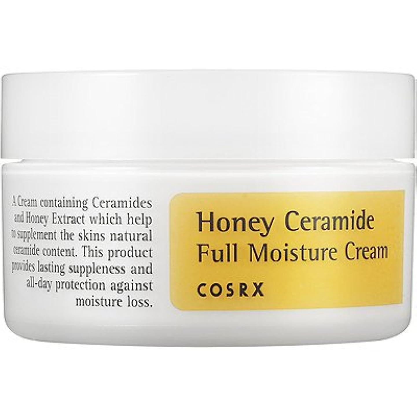 打倒酸キャンペーンCOSRX Honey Ceramide Full Moisture Cream 50g/ハニーセラミド フル モイスチャークリーム -50g [並行輸入品]