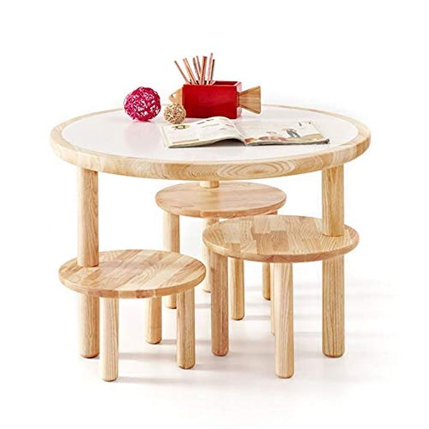 きらめき姿を消す応用HUO スタディデスク、大型ベルト、3つの回転式、格納式テーブル、椅子、テーブルゲーム、ホームデスク-85 * 56 cm