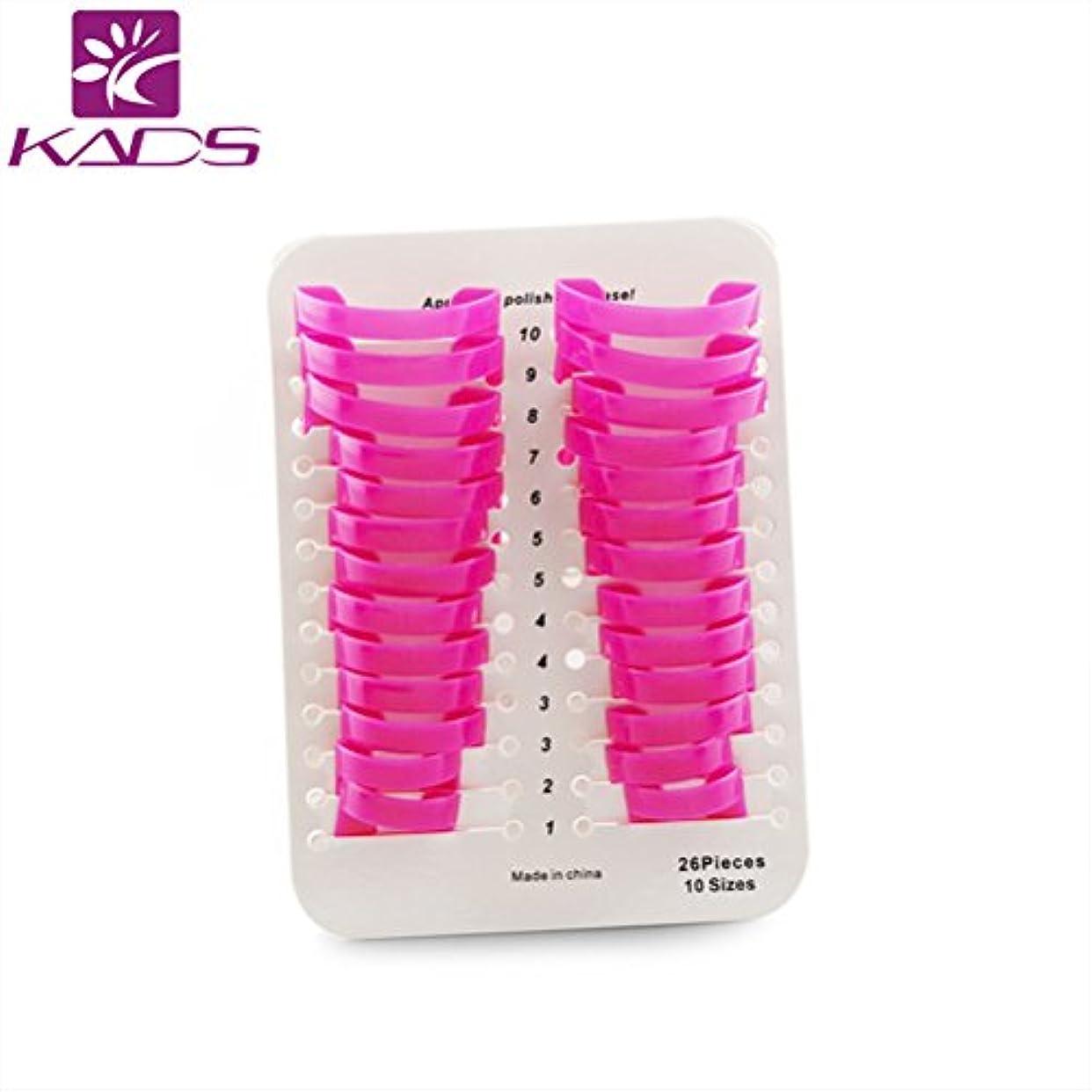 苦ビバ冷凍庫KADS ネイルカバー ネイルプロテクター はみ出し防止 マニキュアネイルケアステンシル 26枚入り
