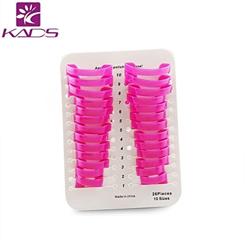 専制方程式猫背KADS ネイルカバー ネイルプロテクター はみ出し防止 マニキュアネイルケアステンシル 26枚入り