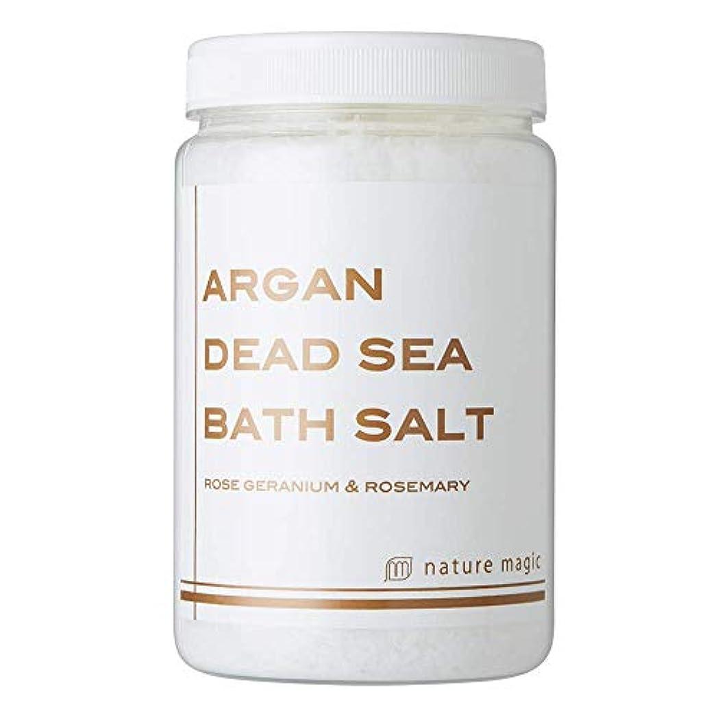 連合飲み込む浮く【死海の天然塩にアルガンオイルを配合した全身ポカポカ、お肌つるつる入浴剤】アルガンデッドシーバスソルト