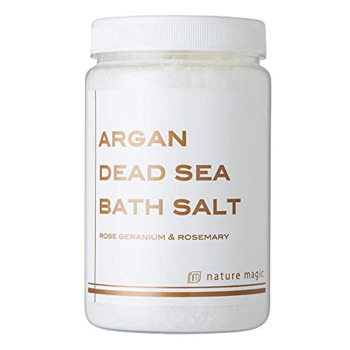 ハシー人気周辺【死海の天然塩にアルガンオイルを配合した全身ポカポカ、お肌つるつる入浴剤】アルガンデッドシーバスソルト