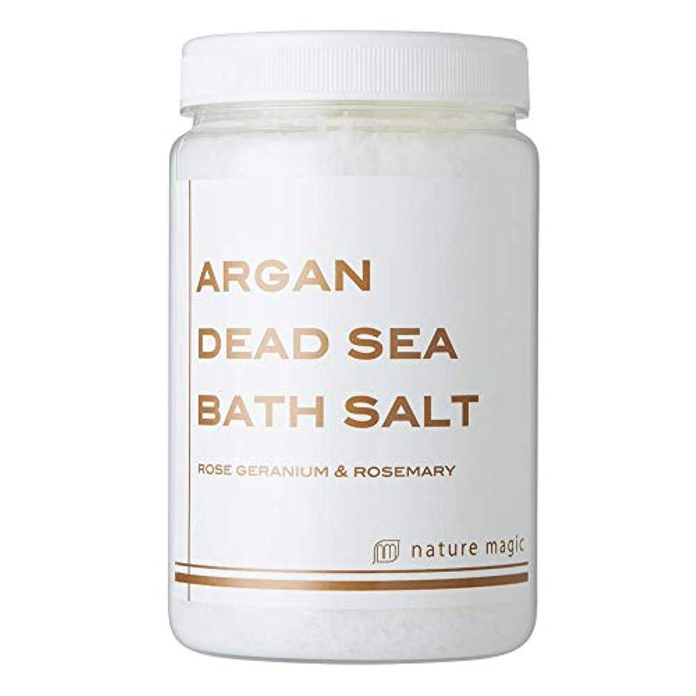 【死海の天然塩にアルガンオイルを配合した全身ポカポカ、お肌つるつる入浴剤】アルガンデッドシーバスソルト