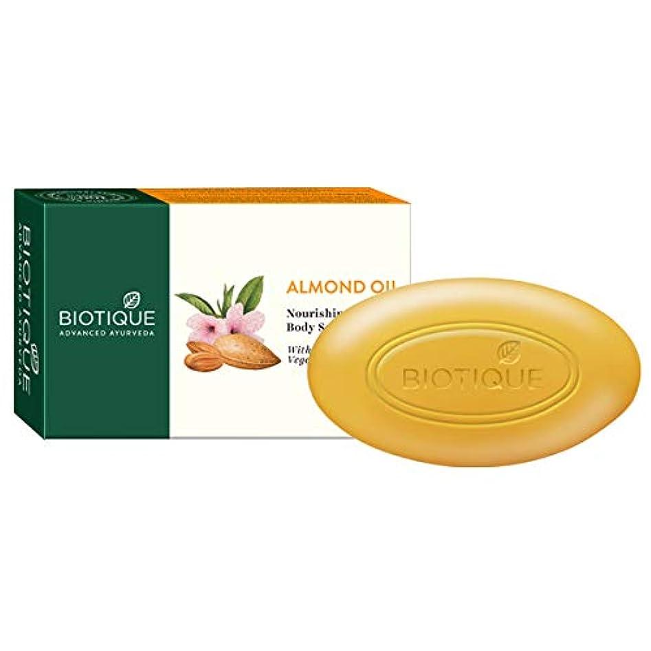 やさしくストライプ暖かさBiotique Soap Almond Oil 75g