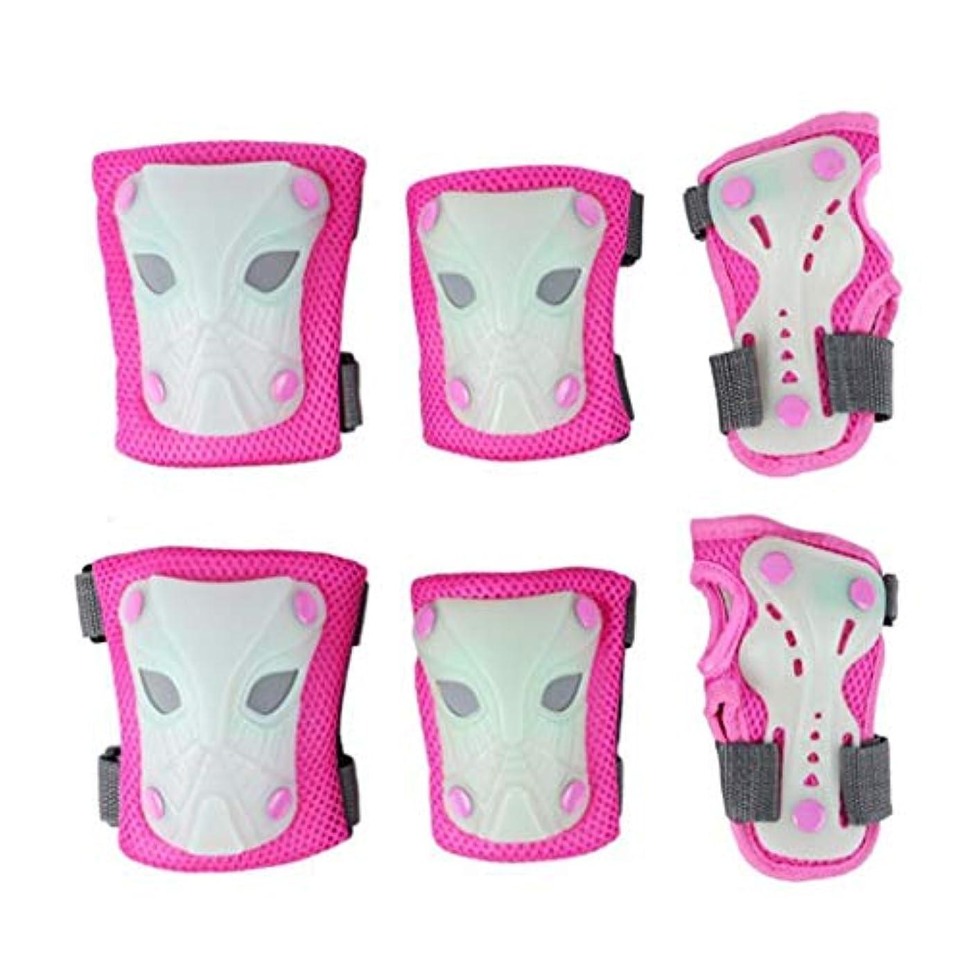 中庭認識ビヨン安全防護服、夜間の蛍光灯効果、調節可能な肘手首膝パッド (色 : ピンク, サイズ さいず : M m)