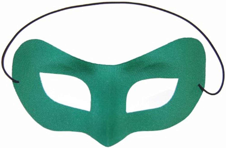 Green Lantern Costume Mask