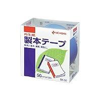 ニチバン 製本テープ 空 50mm×10m BK-5016/54311756