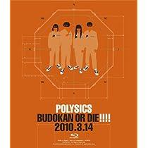 BUDOKAN OR DIE!!!! 2010.3.14 [Blu-ray]