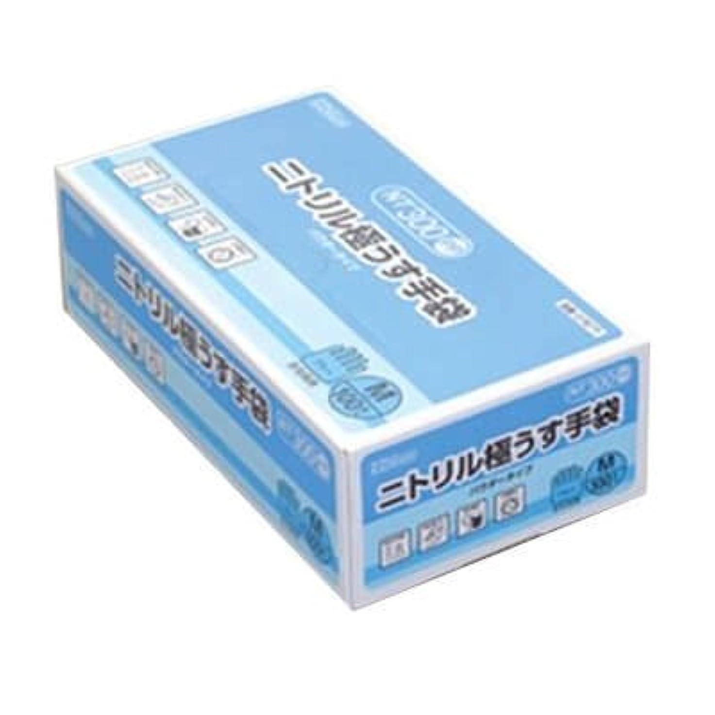 【ケース販売】 ダンロップ ニトリル極うす手袋 粉付 M ブルー NT-300 (100枚入×20箱)