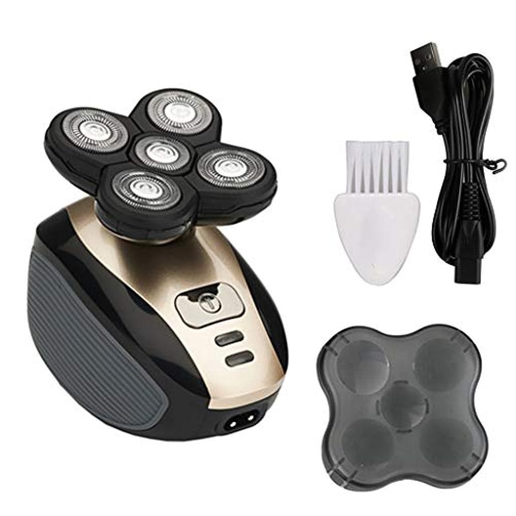 特殊保証するまたYHSUNN 新しい5ヘッド電気シェービングかみそりリコーシェービング男性4 D防水USB充電式多機能シェーバー