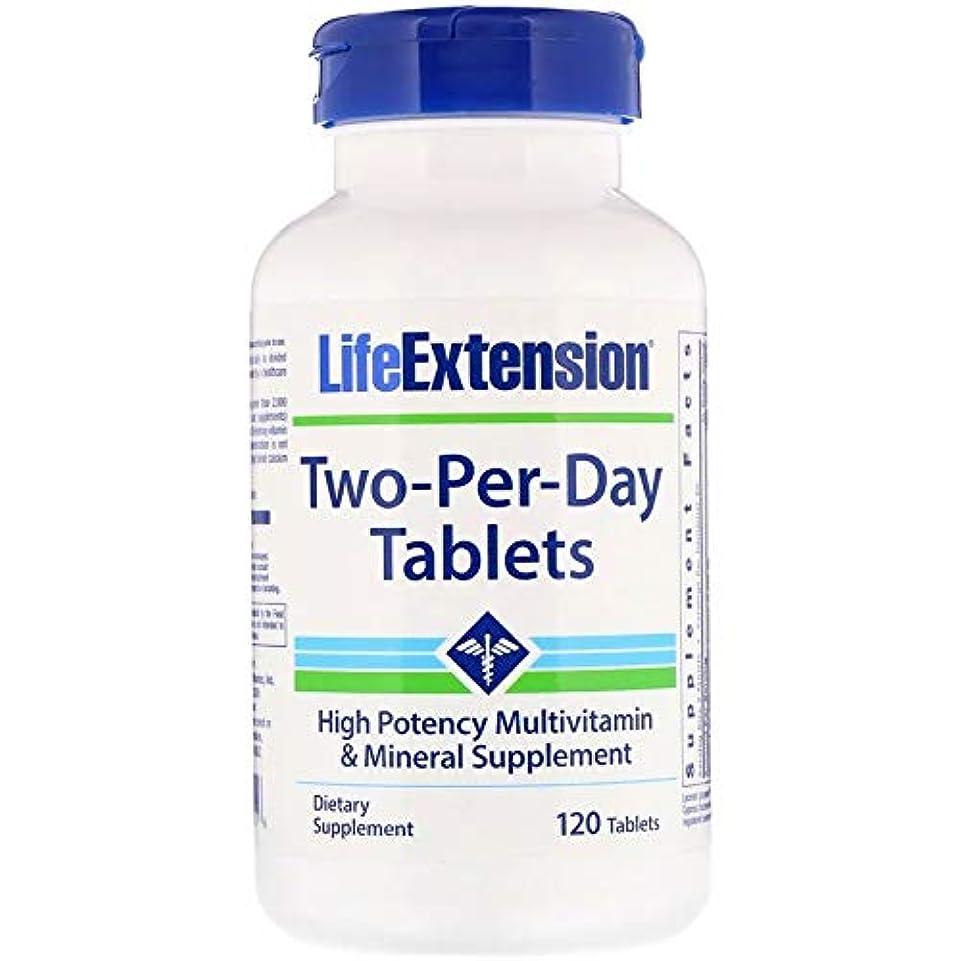 勝者連隊プラカードライフエクステンション TwoPerDay トゥー?パー?デイ (Life Extension) (120 Tablets) [並行輸入品]