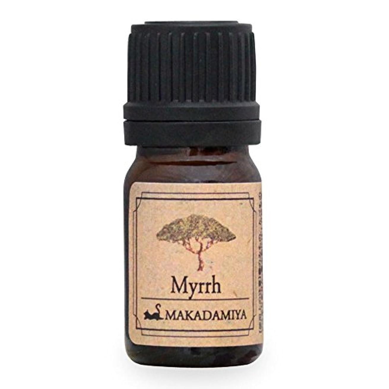 虎折り目覚えているミルラ5ml 天然100%植物性 エッセンシャルオイル(精油) アロマオイル アロママッサージ aroma Myrrh
