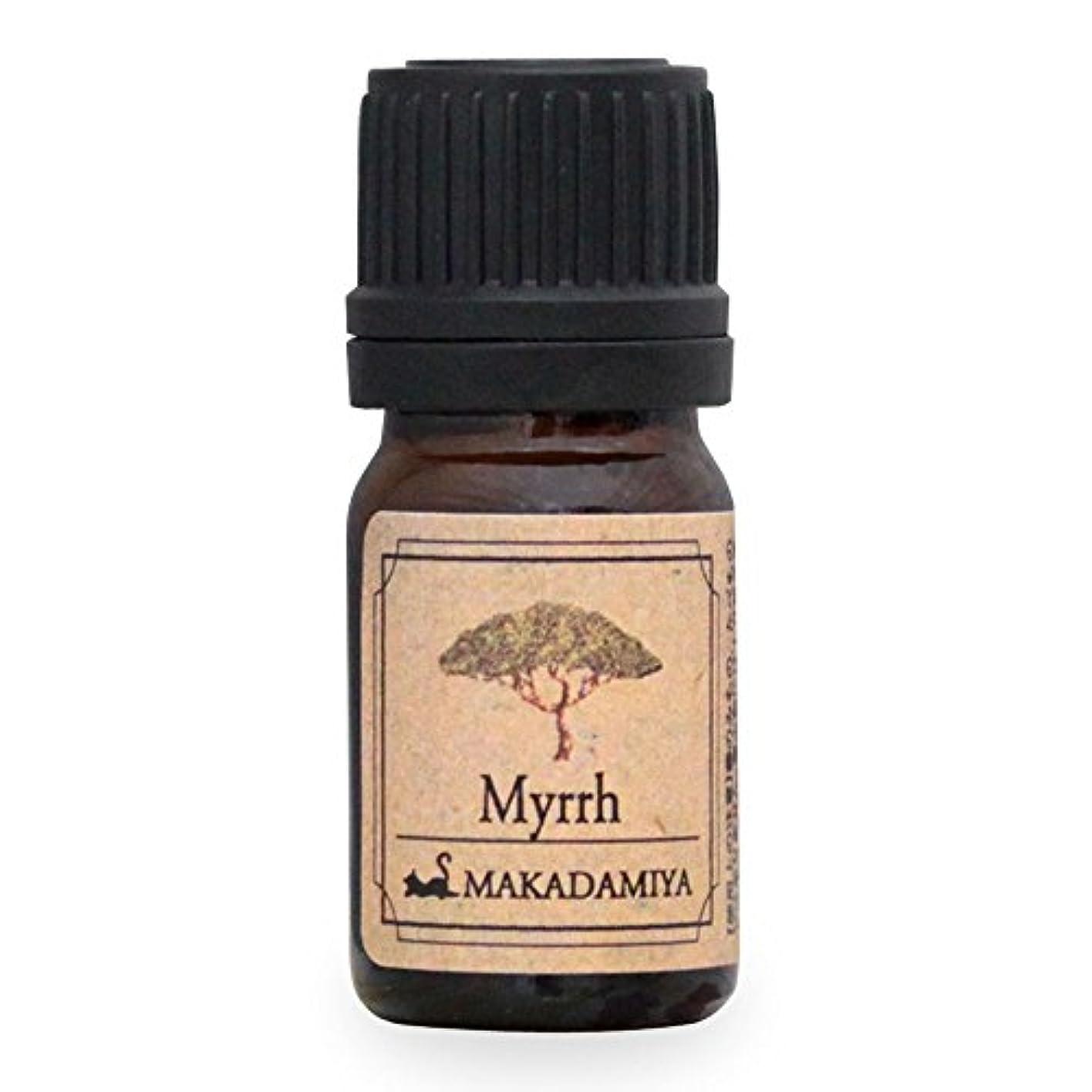 支店テレックス試みるミルラ5ml 天然100%植物性 エッセンシャルオイル(精油) アロマオイル アロママッサージ aroma Myrrh