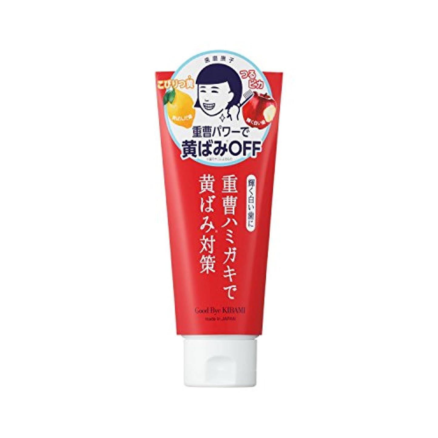 韓国語ウォルターカニンガムもろい歯磨撫子 重曹つるつるハミガキ