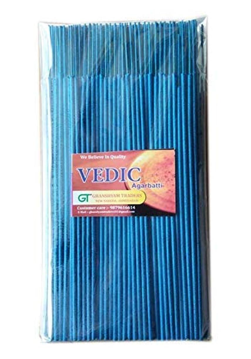 覚醒将来の有彩色のDivyam Vedic Incense Stick/Agarbatti -Blue (250 GM. Pack)