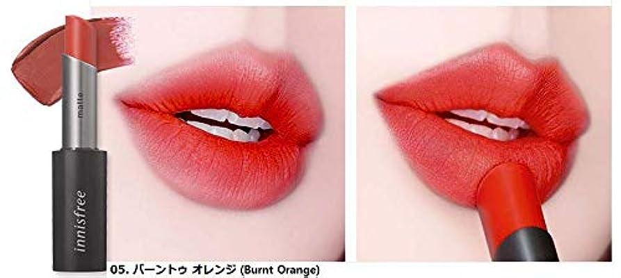 攻撃的活力困惑した[イニスフリー] innisfree [リアル フィット マット リップスティック 3.6g ] Real Fit Matte Lipstick 3.6g [海外直送品] (05. バーントゥ オレンジ (Burnt Orange))