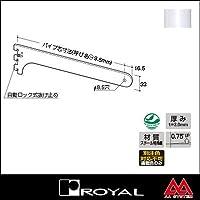 e-kanamono ロイヤル ストックルーム用ハンガーブラケット SR-A78S 250 ホワイト