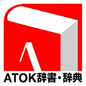 共同通信社 記者ハンドブック辞書 第12版 for ATOK DL版 [ダウンロード]